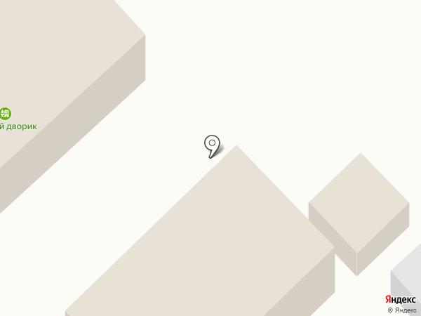 Смайл на карте Катуни
