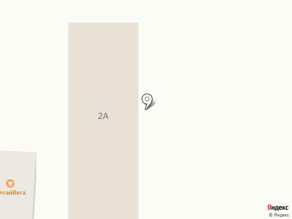 Рандеву на карте Катуни