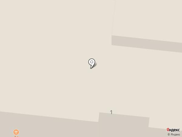 Грааль на карте Катуни