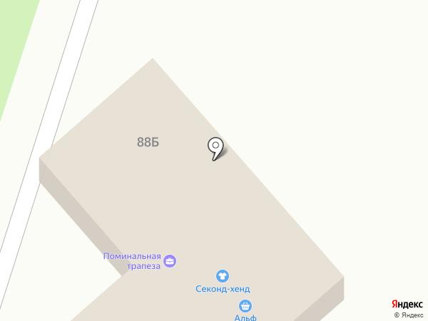 Секонд-хенд на карте Маймы