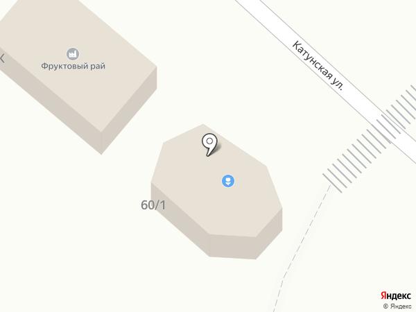 ГорГазТорг на карте Маймы