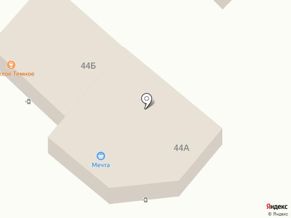Таблетка на карте Маймы