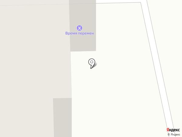 Региональная торговая компания на карте Маймы