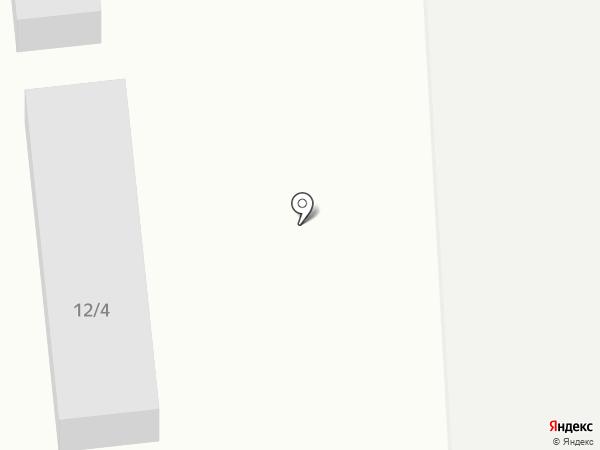 Первый страховой магазин на карте Горно-Алтайска