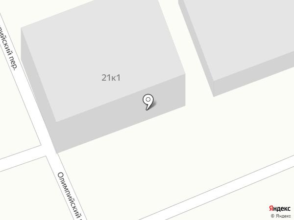 Диво на карте Маймы