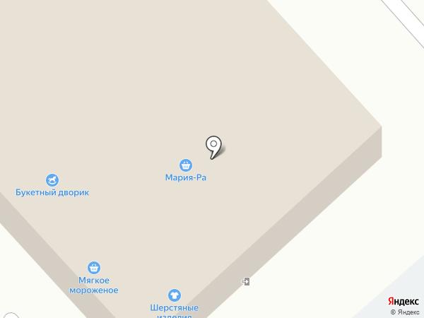 Карусель на карте Маймы