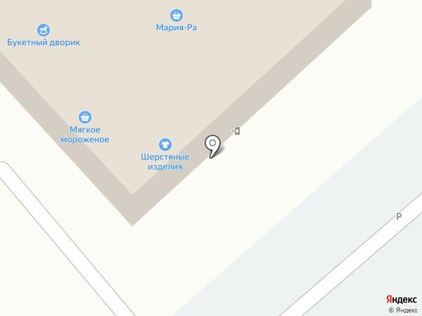 МегаФон на карте Маймы