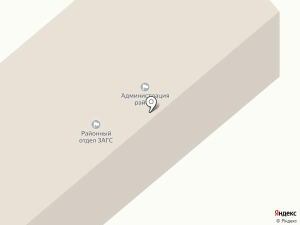 ЗАГС Майминского района на карте Маймы