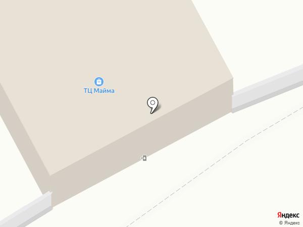 Магазин на карте Маймы