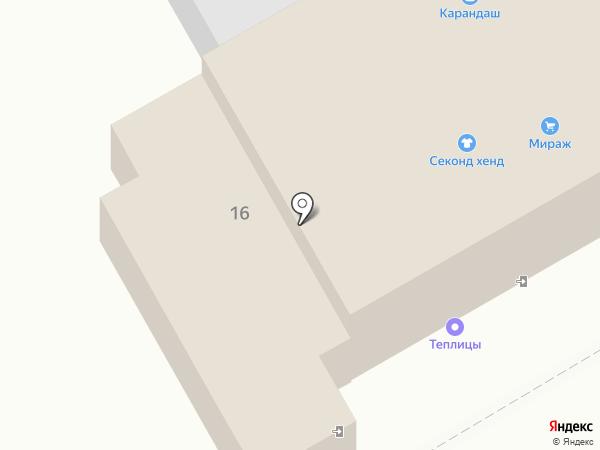 Мираж на карте Маймы