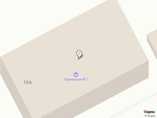 Круиз на карте Маймы
