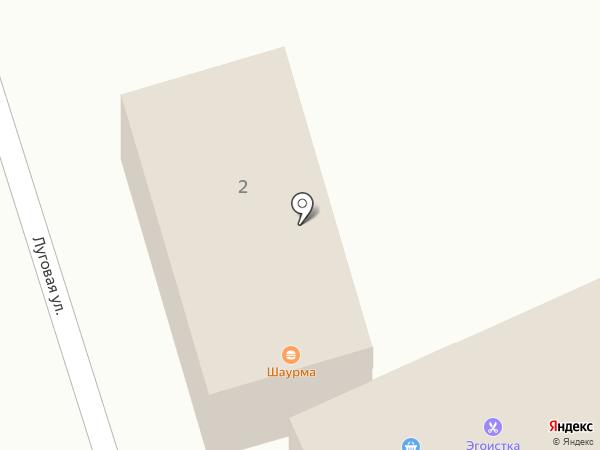 Кайлас на карте Маймы