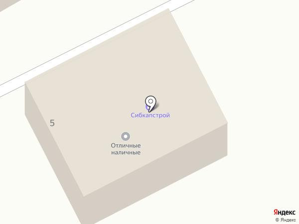 ФундаментСпецПроект на карте Маймы