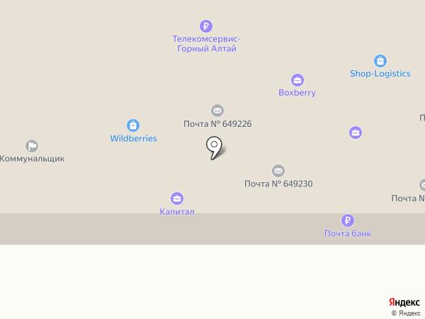 Ростелеком, ПАО на карте Маймы