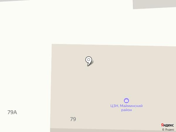 Центр занятости населения Майминского района на карте Маймы