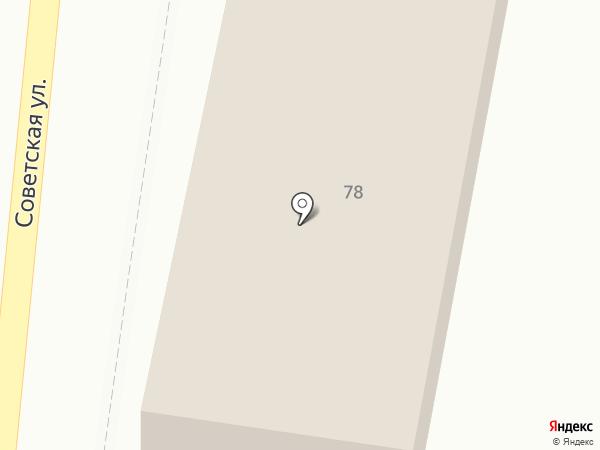 Мировые судьи Майминского района на карте Маймы