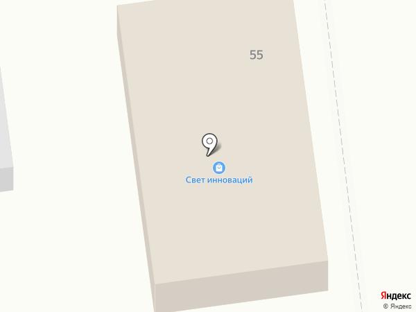 Свет инновации на карте Маймы
