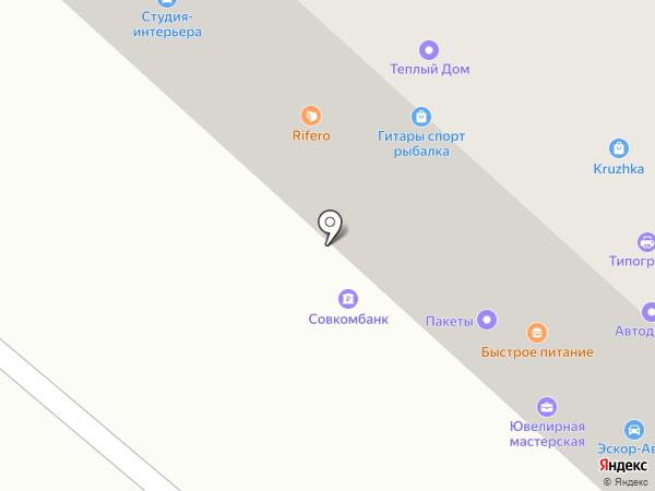 Сеть магазинов на карте Горно-Алтайска