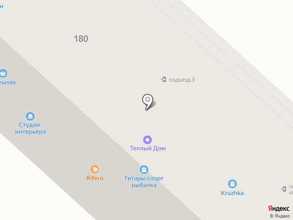 Радуга на карте Горно-Алтайска