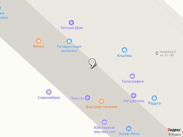 Совкомбанк, ПАО на карте Горно-Алтайска