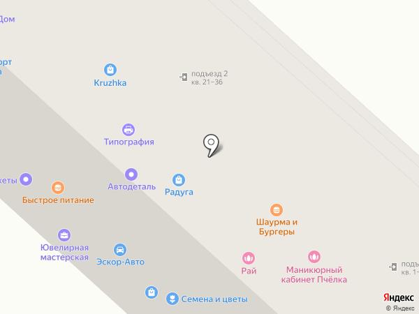 Автомаркет на карте Горно-Алтайска