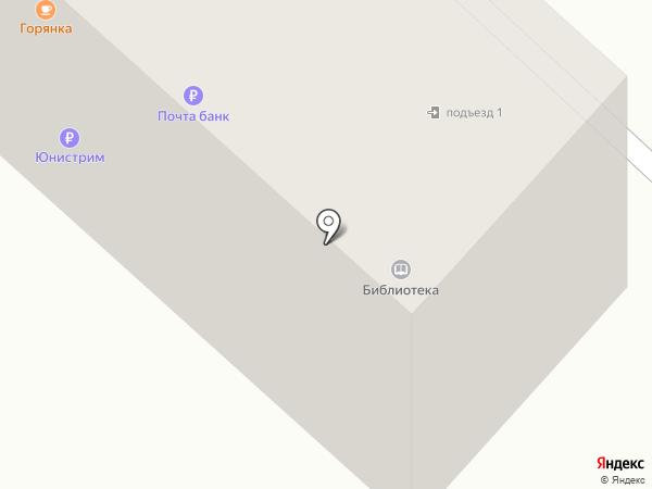 Горно-Алтайская городская библиотечная система на карте Горно-Алтайска