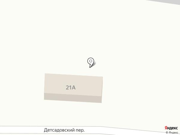 Водолей на карте Маймы
