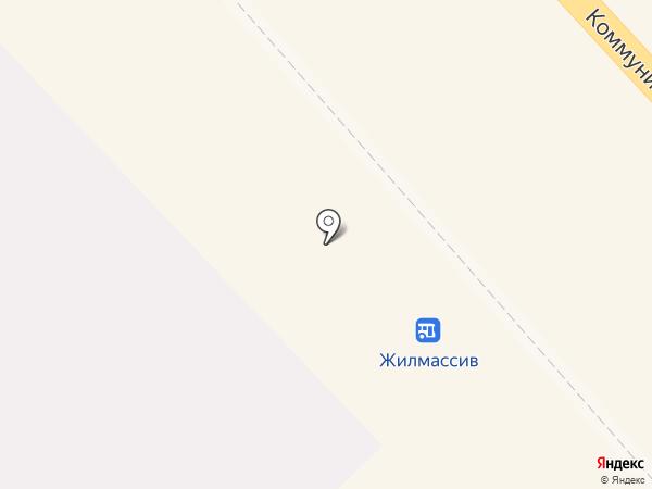 Магазин наливного парфюма на карте Горно-Алтайска