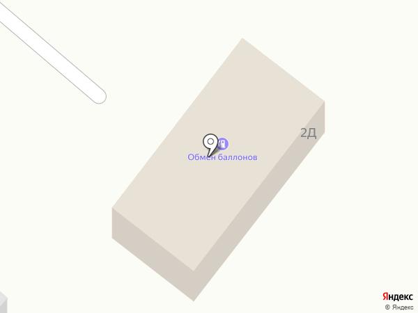 Автомакс на карте Маймы