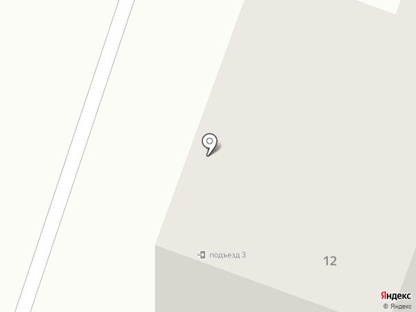 Тихий центр, ТСЖ на карте Горно-Алтайска