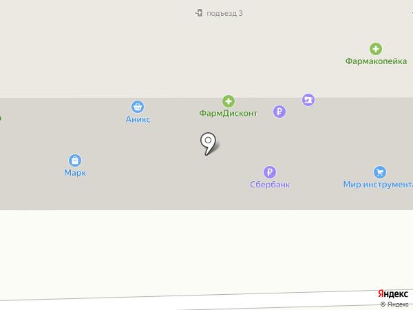 НОВЭКС на карте Горно-Алтайска