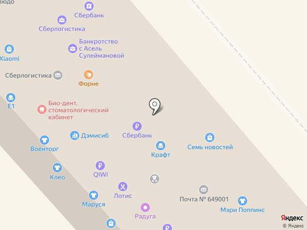 Вадим на карте Горно-Алтайска