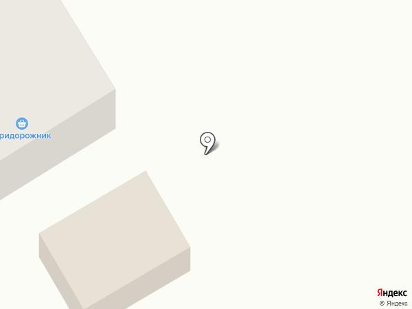Придорожник на карте Гурьевска
