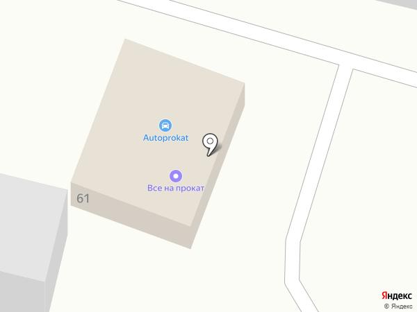 Vse-NaProkat на карте Маймы