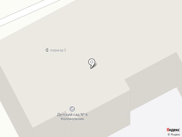 Детский сад №6 на карте Гурьевска