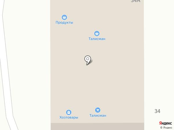 Талисман на карте Маймы