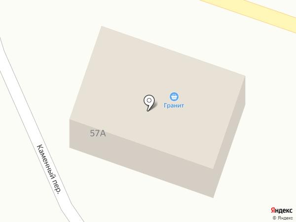 Гранит на карте Гурьевска