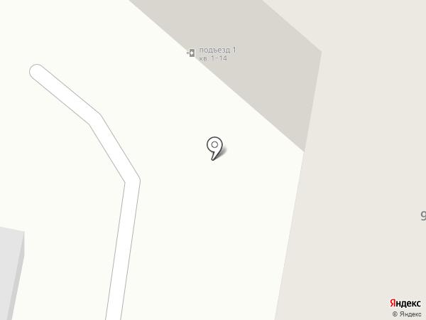 Адвокатский кабинет Верзунова И.В. на карте Горно-Алтайска
