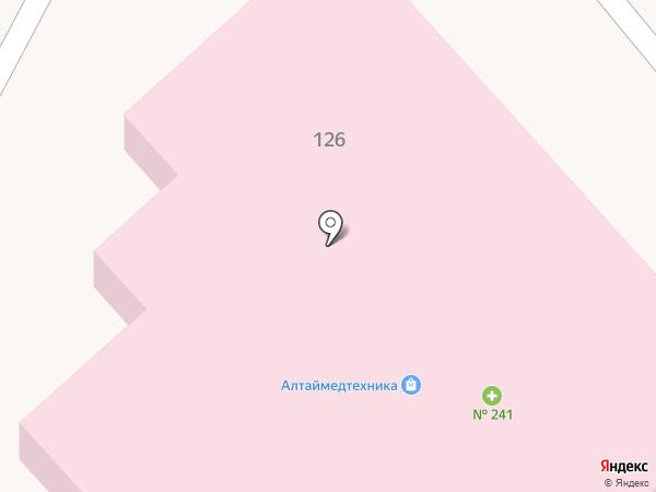 Аптека №241 на карте Горно-Алтайска