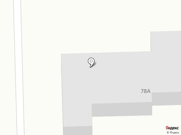 Магнит и Ко на карте Маймы