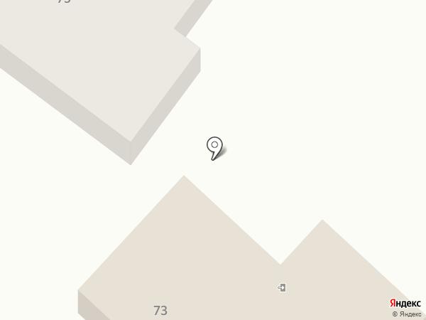 Бассейн Заречный на карте Горно-Алтайска