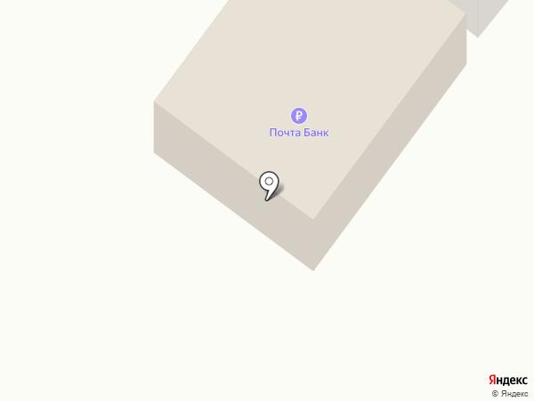 Почтовое отделение связи №2 на карте Гурьевска