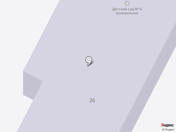 Детский сад №6 на карте Мирного