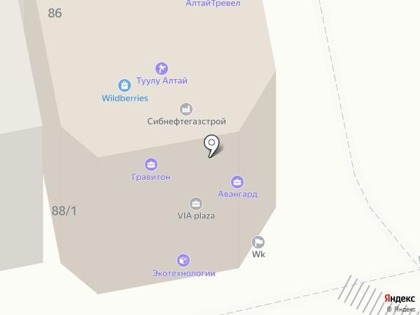 Злата улочка на карте Горно-Алтайска