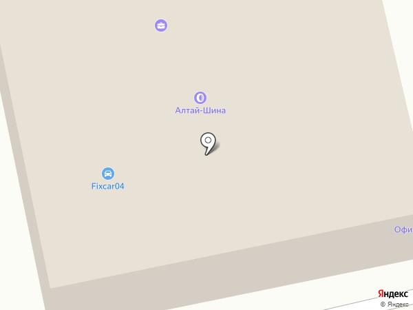 Калина на карте Горно-Алтайска