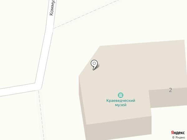 Гурьевский городской краеведческий музей на карте Гурьевска