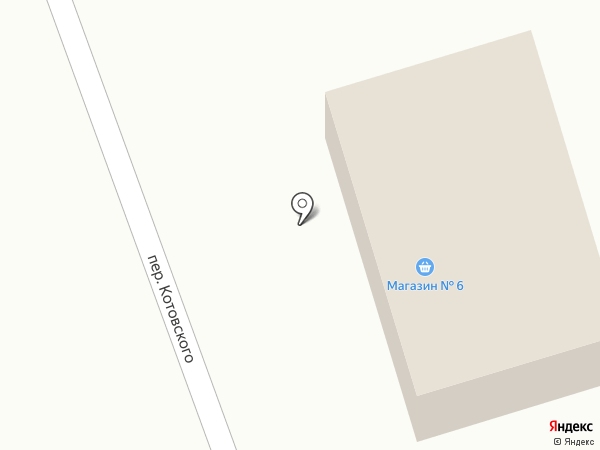 Ирина на карте Гурьевска