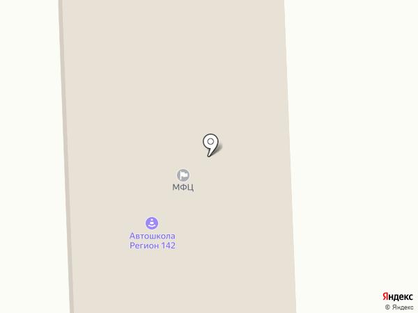 Центр дополнительного образования на карте Гурьевска