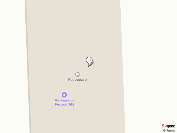 Мои документы на карте Гурьевска