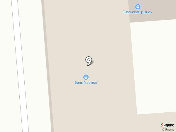 Семейная аптека на карте Гурьевска